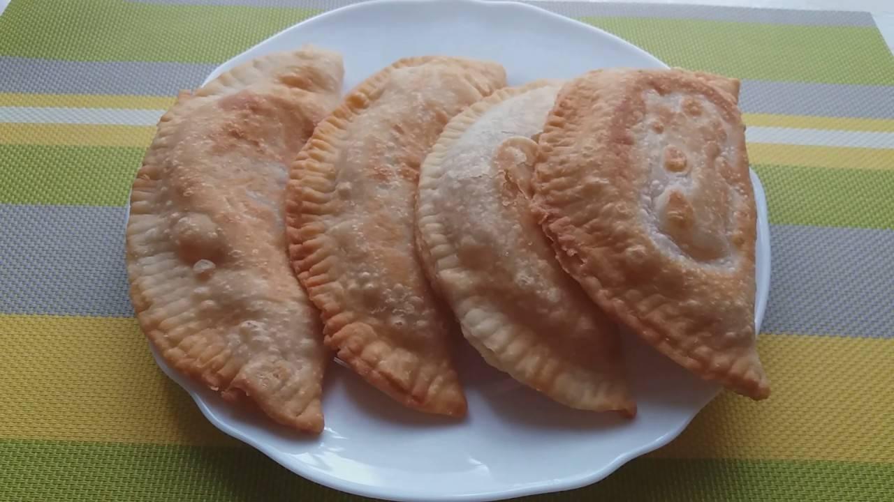 Чебуреки – кулинарный рецепт