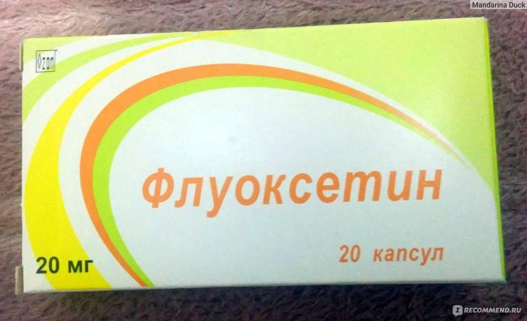 Редуксин® форте | редуксин — идеальный препарат для снижения веса