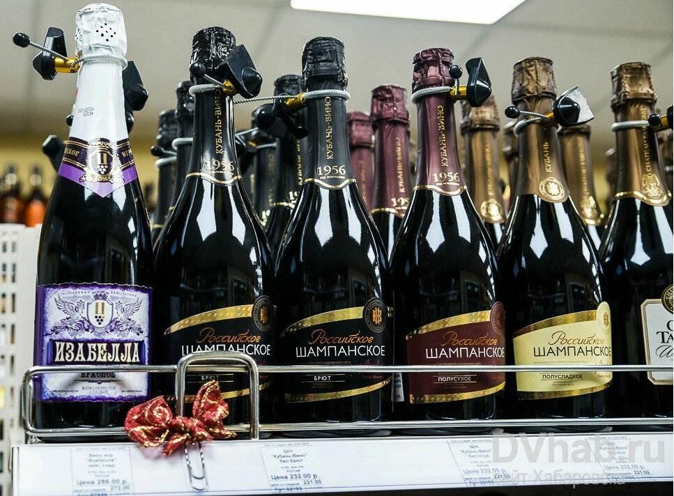 5 лучших марок шампанского по мнению роскачества