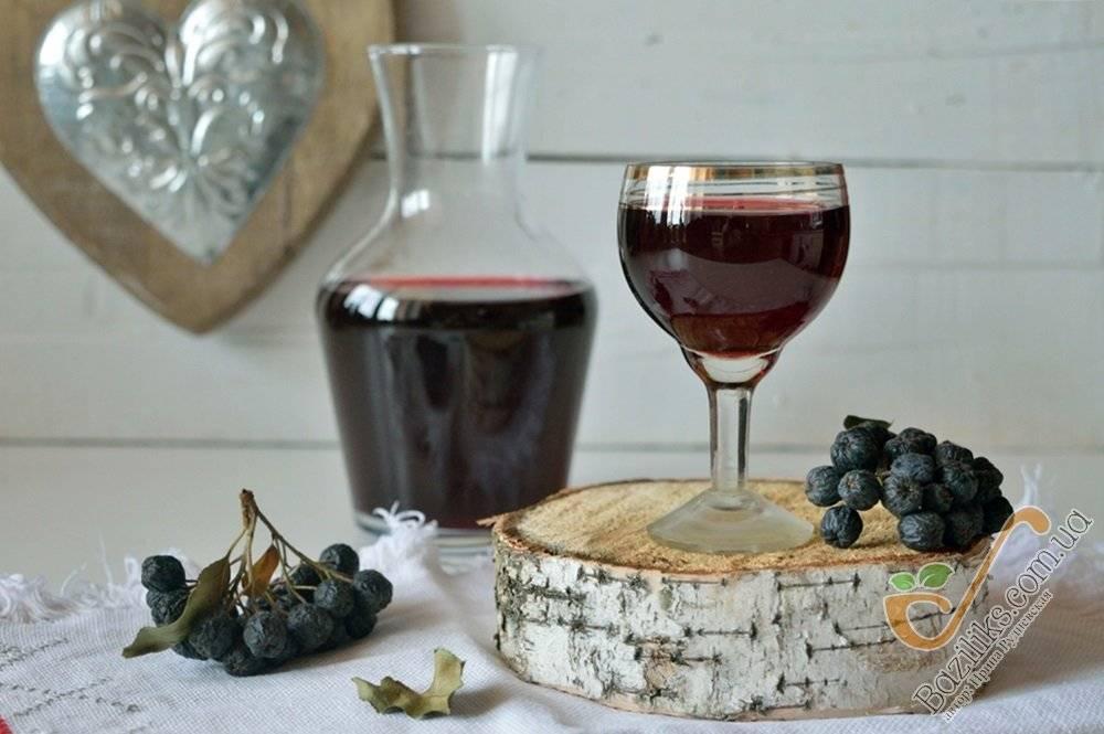 Вино из черноплодной рябины в домашних условиях: 7 простых пошаговых рецептов