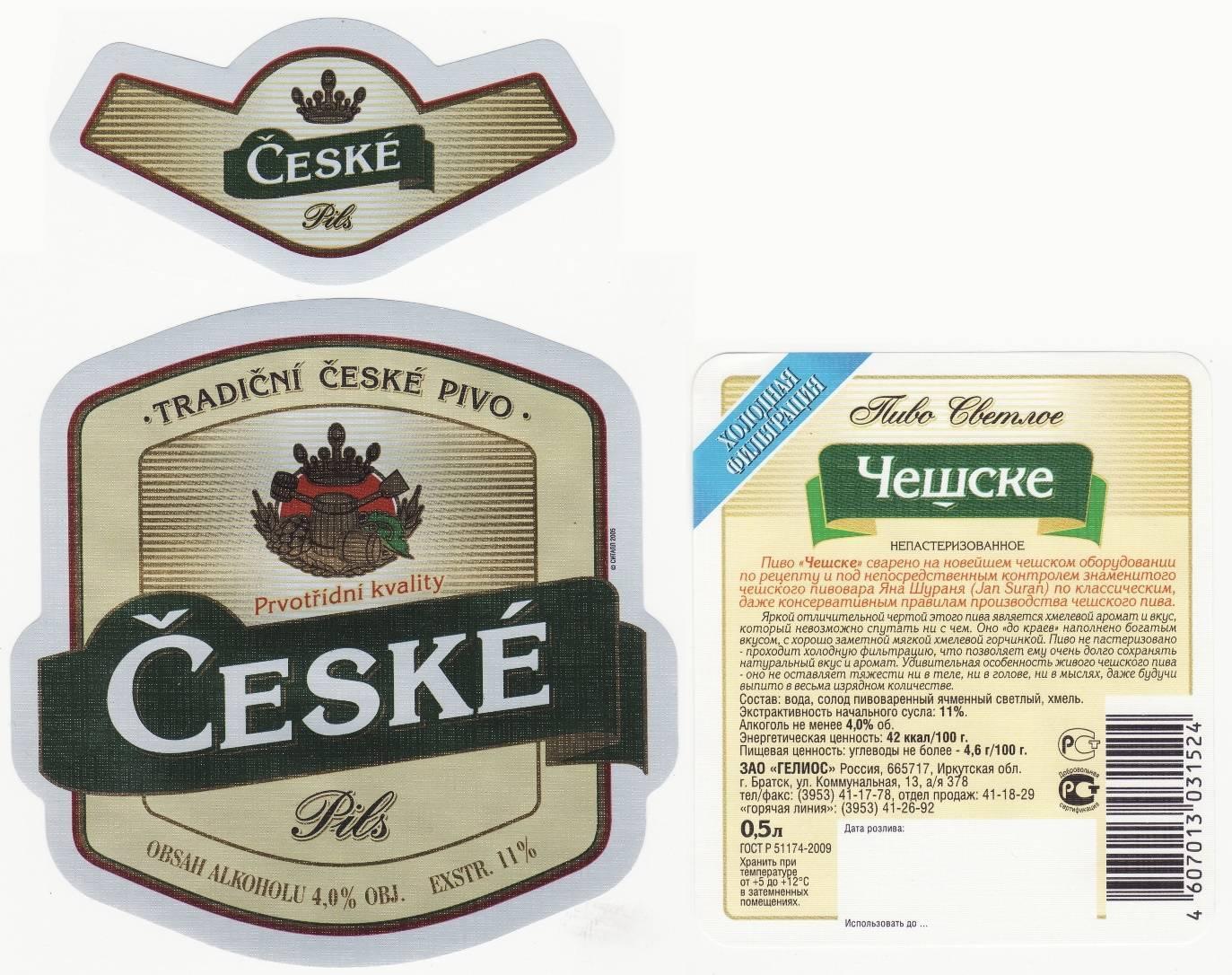 Какое пиво лучше фильтрованное или нефильтрованное, пастеризованное или непастеризованное, тёмное или светлое - в чем их разница