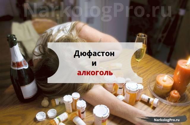 Алкоголь и аспаркам при похмелье: как принимать и что будет