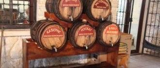 Абхазское вино апсны: особенности, цена и как правильно пить