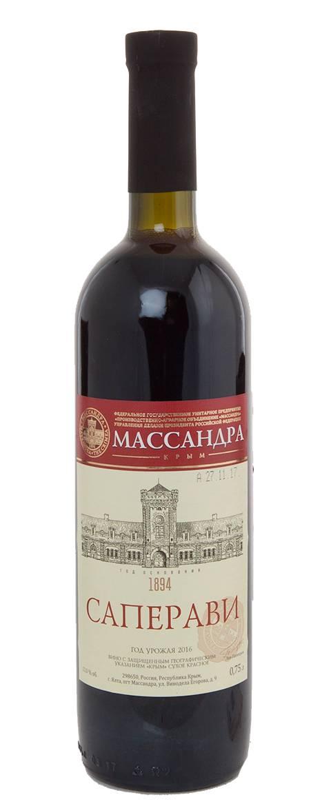 Виноград саперави - описание сорта, особенности