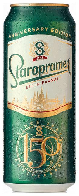 Старопрамен пиво: что нужно знать, история и обзор видов
