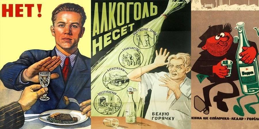 Эксперт воз  о борьбе с пьянством в россии — реальное время
