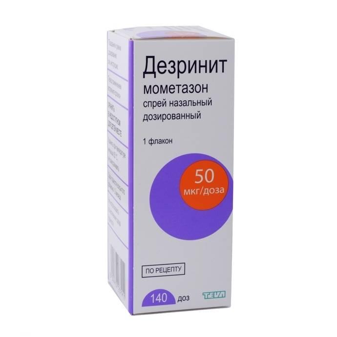 Мастопол: инструкция по применению, аналоги и отзывы, цены в аптеках россии