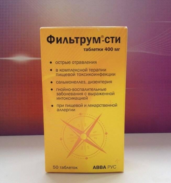 Что из лекарств принимать при отравлении алкоголем?   rvdku.ru