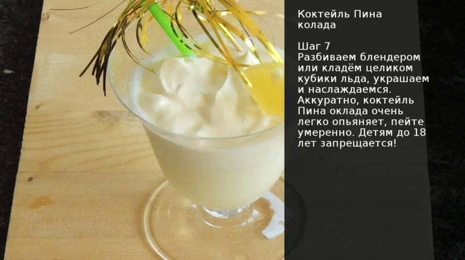 Маргарита рецепт коктейля с фото + видео