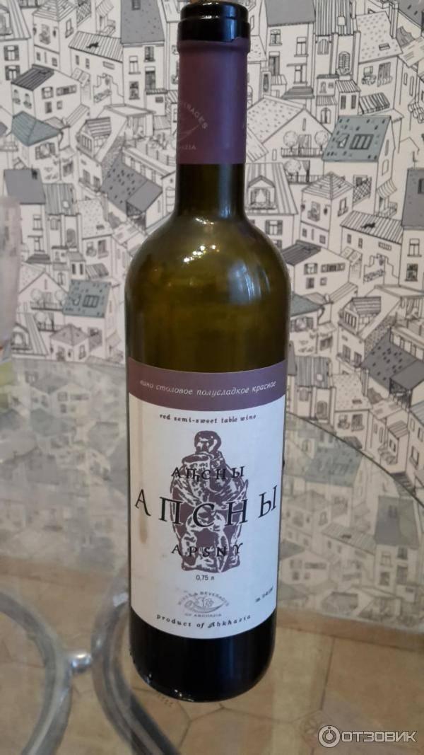 Обзор вина Апсны