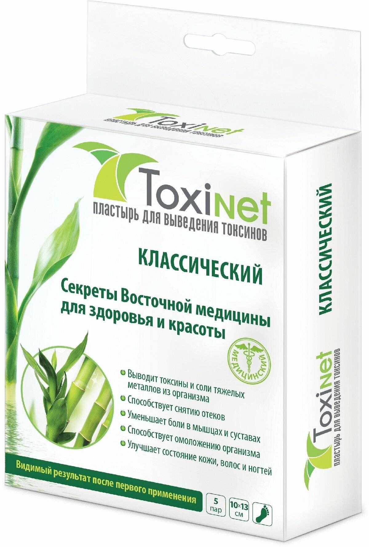 Очищение кишечника от токсинов: средства, способы, методы чистки