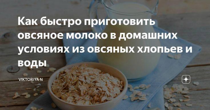Русский имперский стаут рис- домашний рецепт