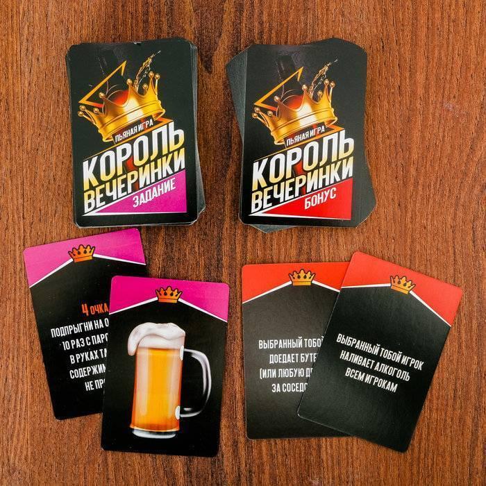 Алкогольные игры для компаний - onapitkah.info