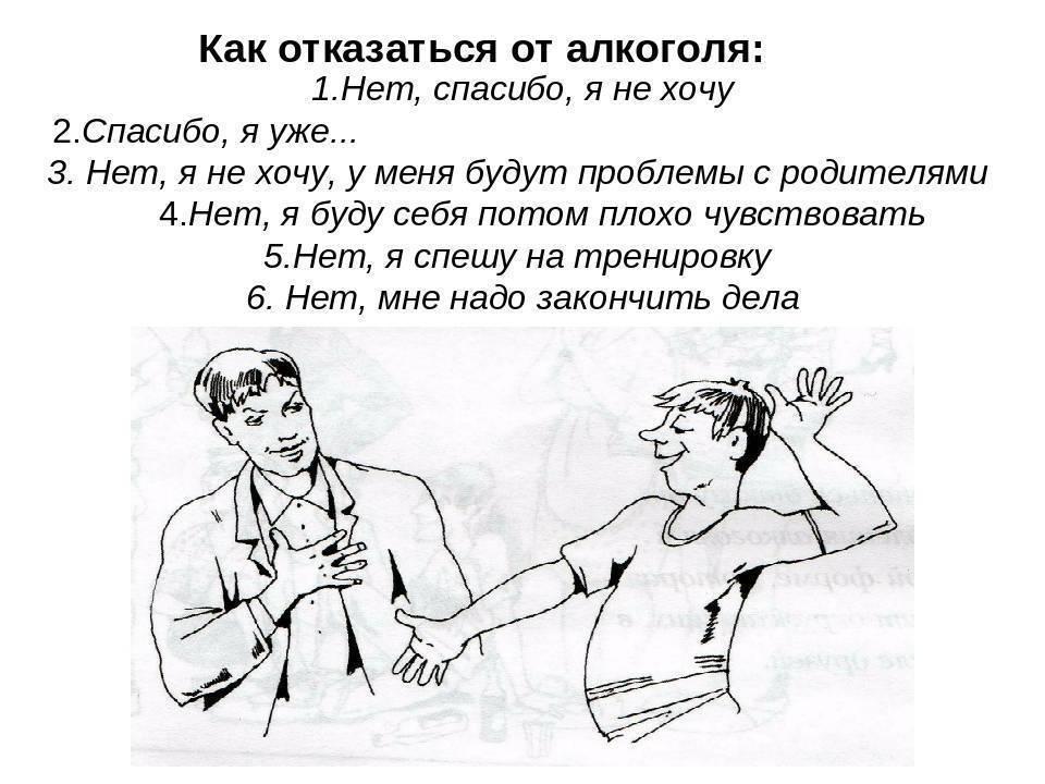 Руки прочь от алкоголика. как перестать быть созависимым | православие и мир