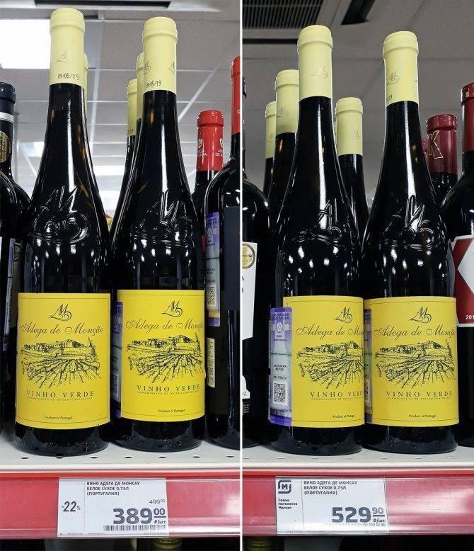 Главная / португалия на вкус / просто о вине / материалы/статьи