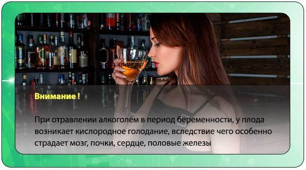 Что можно есть после алкогольного отравления: диета при отравлении алкоголем