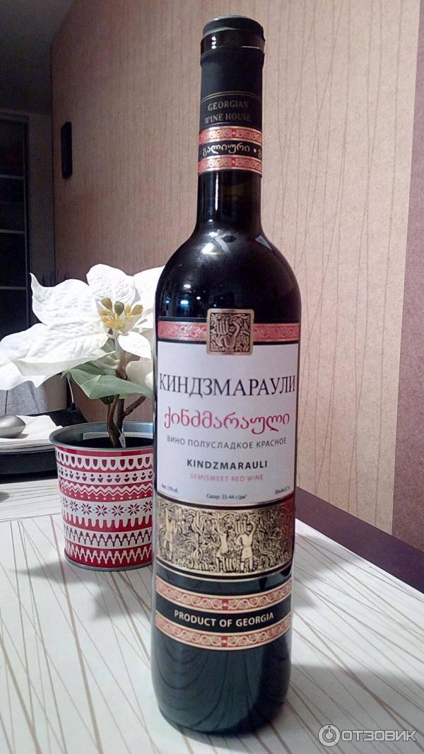 Киндзмараули - грузинское вино