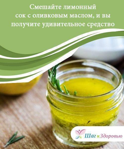 Чистка печени оливковым маслом и лимонным соком, часть 1