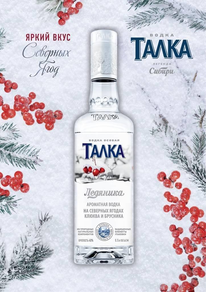 Водка талка - напиток из сибирских краев. как получают алкоголь с оленем, на чём настаивают?