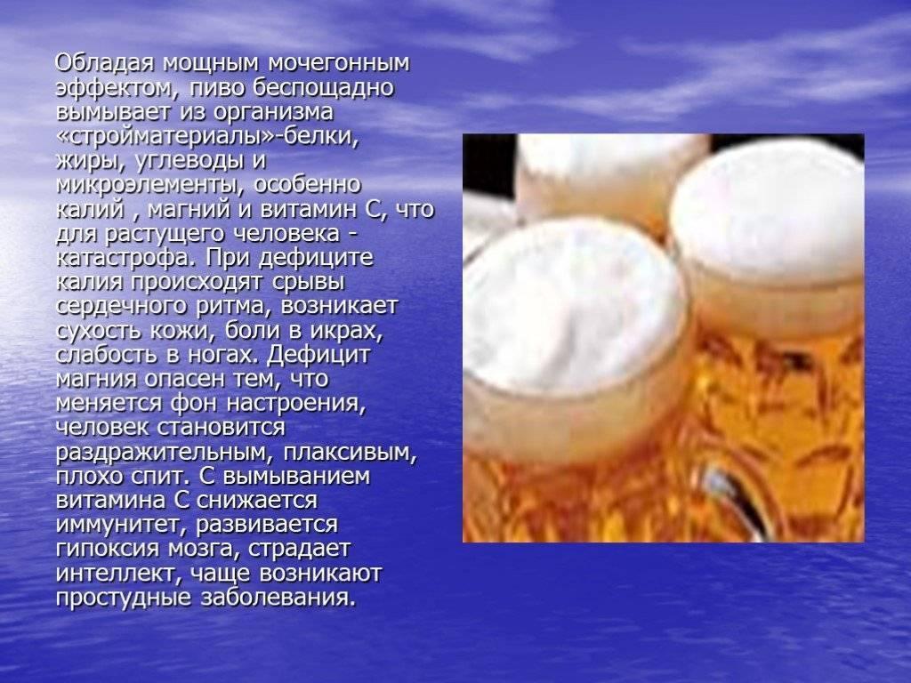 Какие продукты вымывают кальций из костей. вымывает ли алкоголь кальций из организма и как с этим бороться
