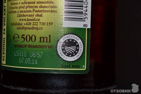 Срок годности и хранения пива: разливного в кегах, живого в пластиковой бутылке