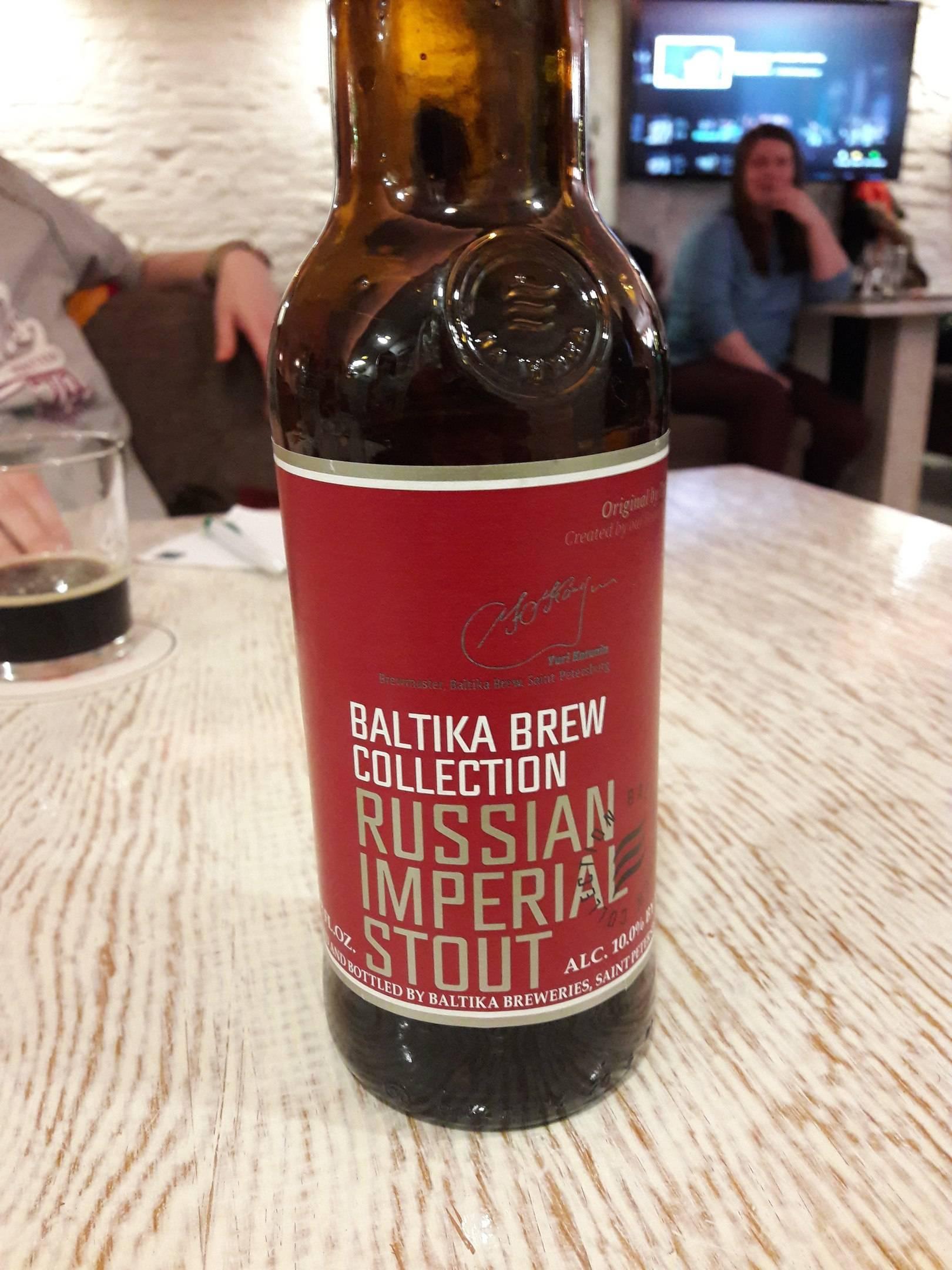 Портер - это что за пиво? | pivo.net.ua
