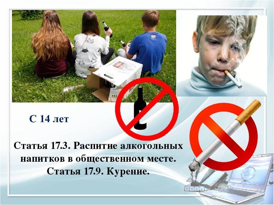 Родителей будут штрафовать за курение детей