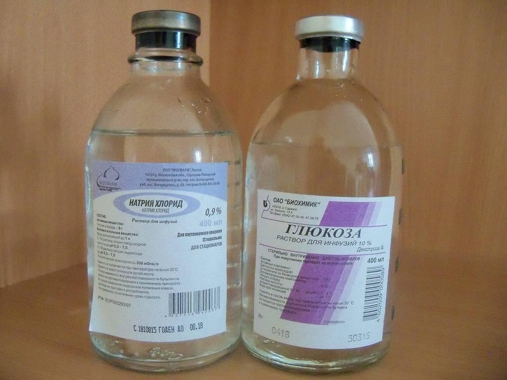 Как вывести токсины из организма: продукты и капельницы