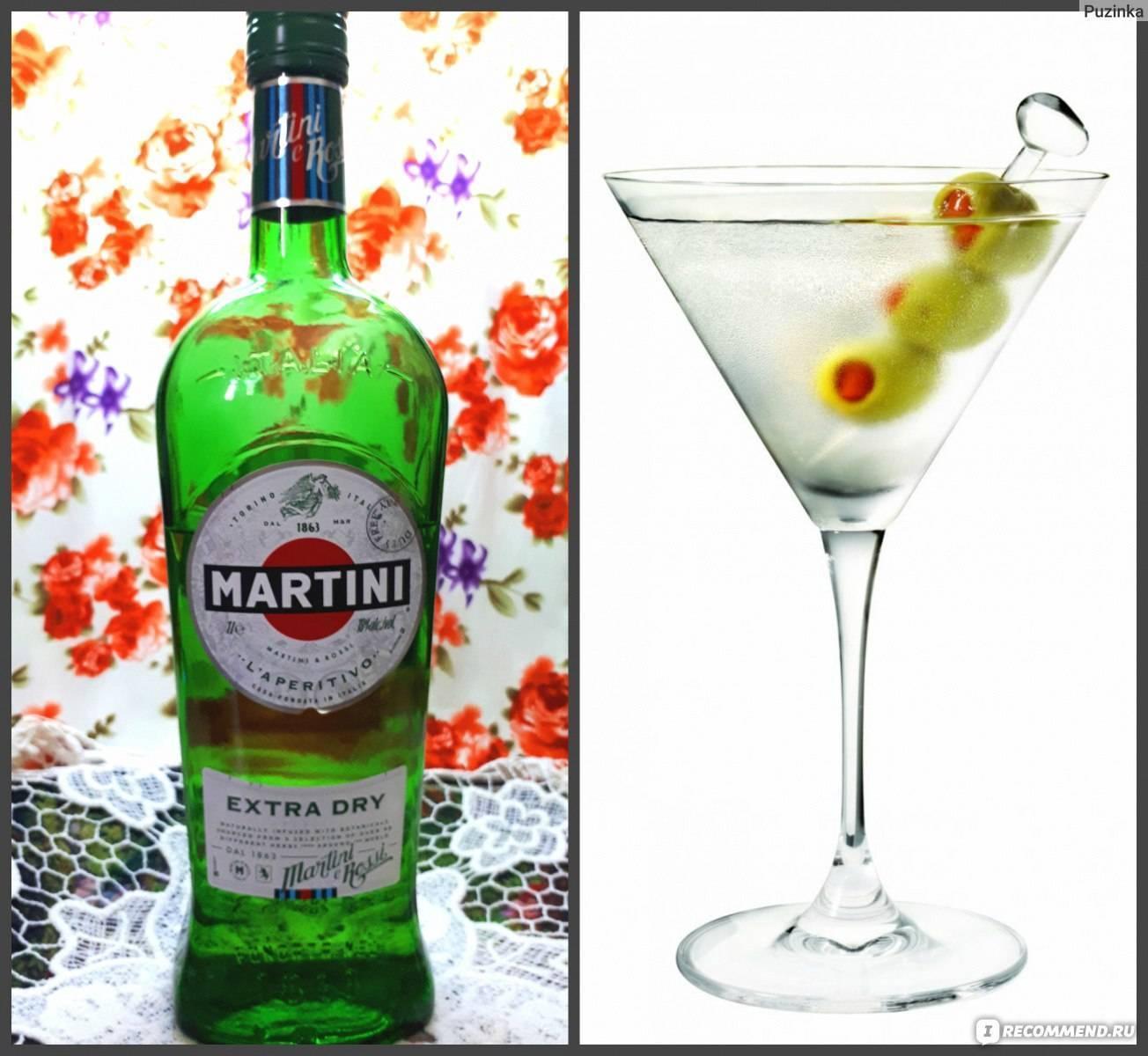 Мартини экстра драй вермут и другие виды напитка