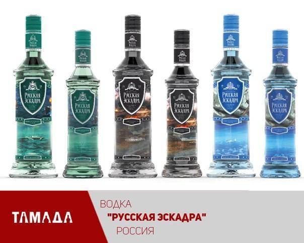 Водка русская эскадра отзывы, обзор серий, производитель