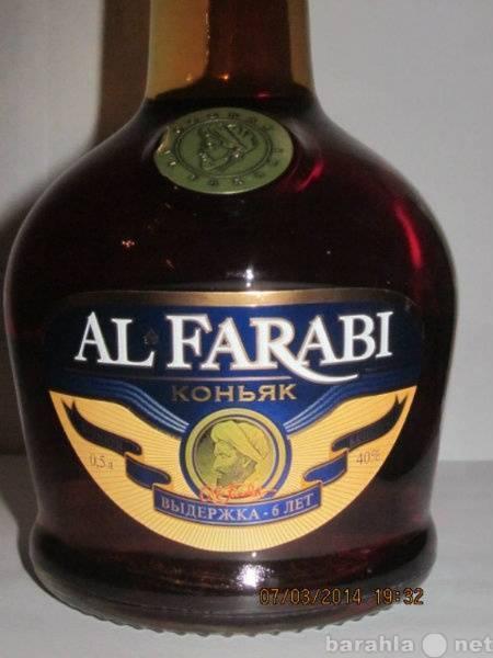 Коньяк аль фараби: свойства, цена, отзывы