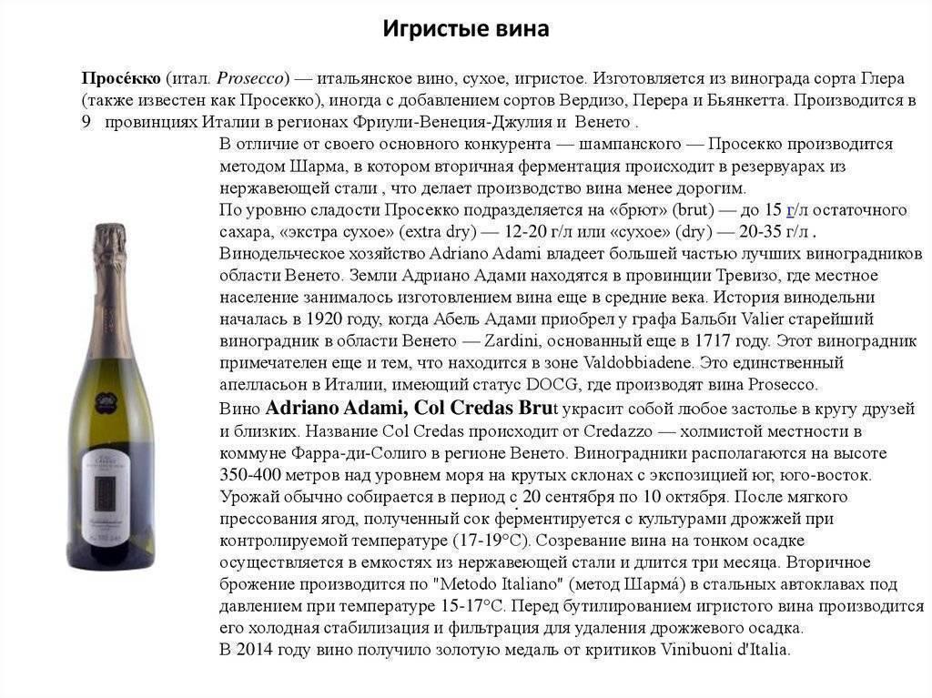 Чем отличается вино от винного напитка | много хороших и полезных советов