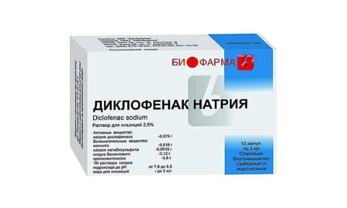 От чего помогает «диклофенак» в форме таблеток, уколов, мази