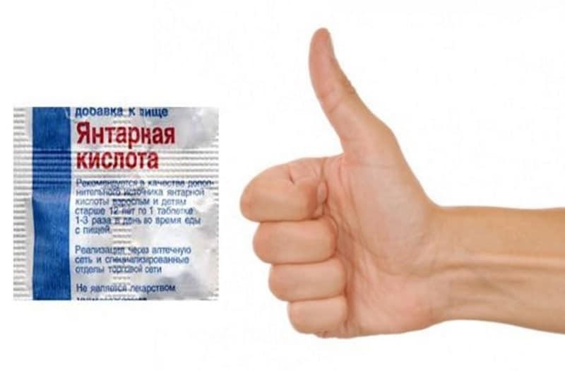Применение янтарной кислоты для лечения похмелья