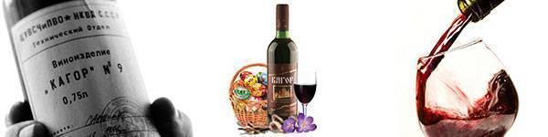 Кагор вино – как выбрать напиток к празднику