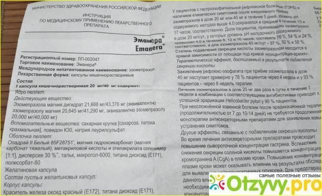 Артра с гиалуроновой кислотой: инструкция по применению