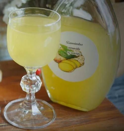 Имбирная водка: рецепт приготовления в домашних условиях