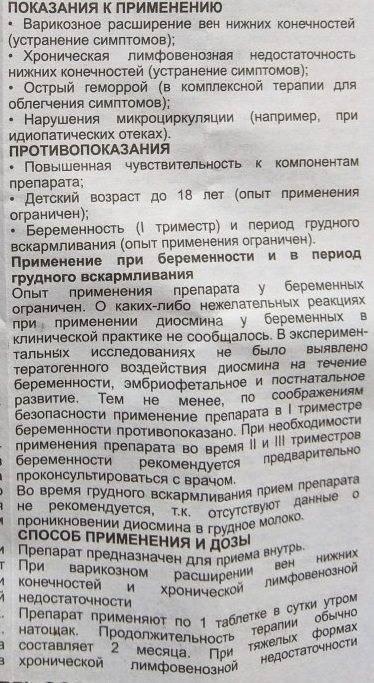 Мастопол: инструкция по применению, цена, отзывы врачей онкологов и женщин, аналоги препарата, побочные эффекты, состав на русском