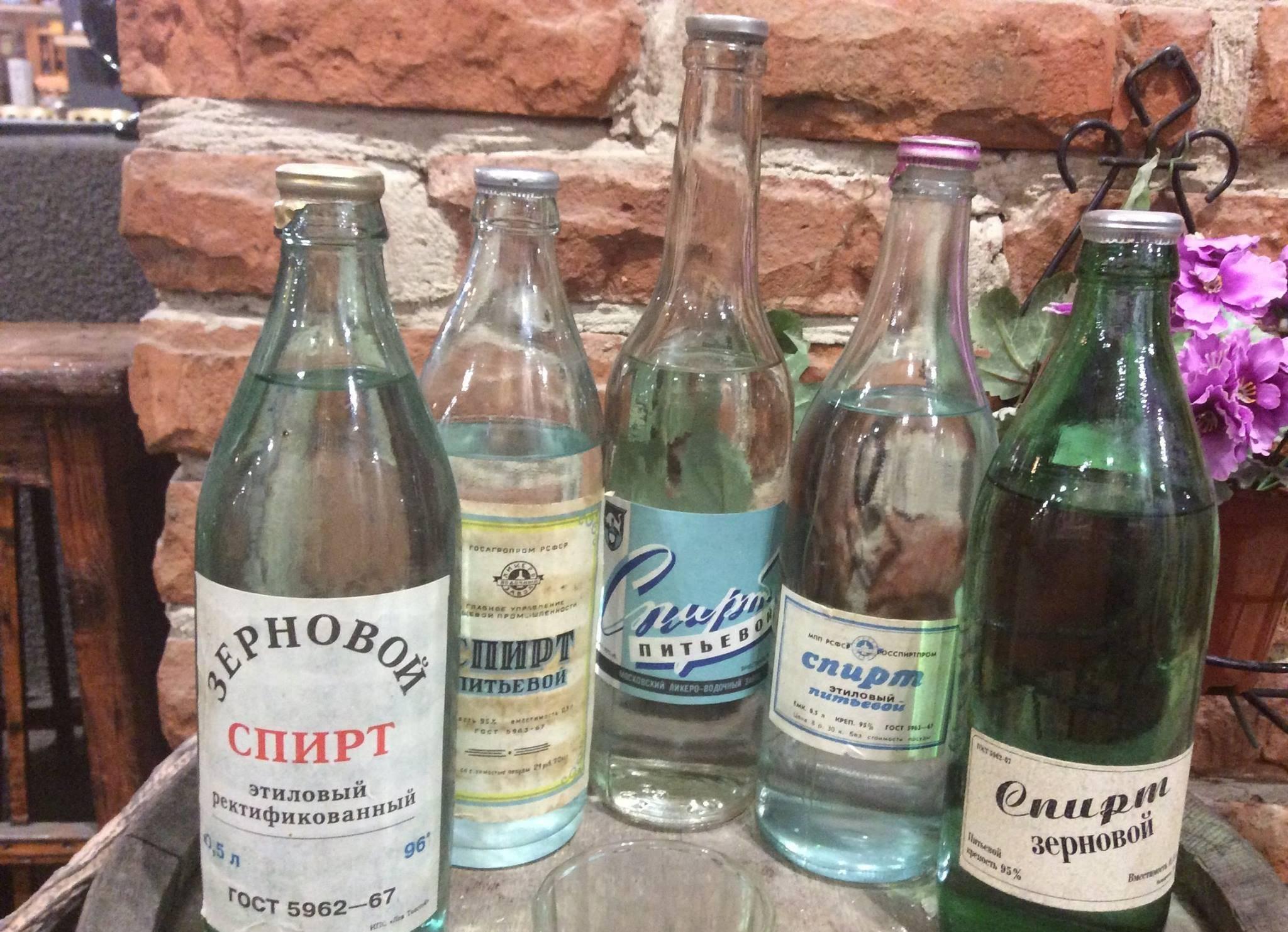 Этиловый спирт можно ли пить продукт в чистом виде