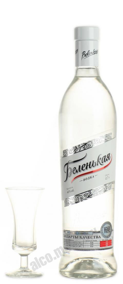 Водка «беленькая» (belenkaya): описание напитка и как его отличить от подделки