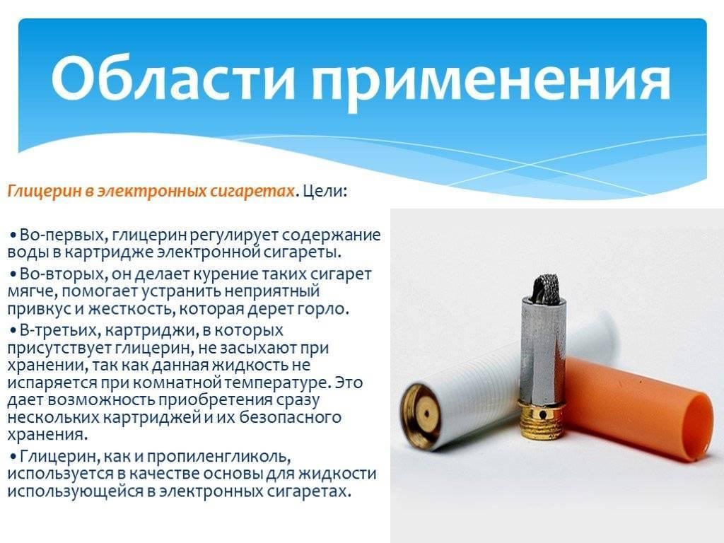 Электронные сигареты: отзывы врачей. электронные сигареты вредны или нет. последствия электронной сигареты: правда