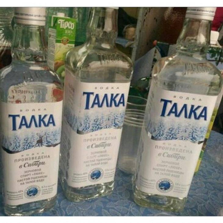 Водка «талка (talka)»: описание, история и виды марки