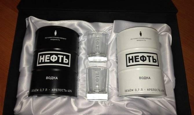 """Водка """"нефть"""": как отличить подделку от оригинала? описание упаковки, страна производитель"""