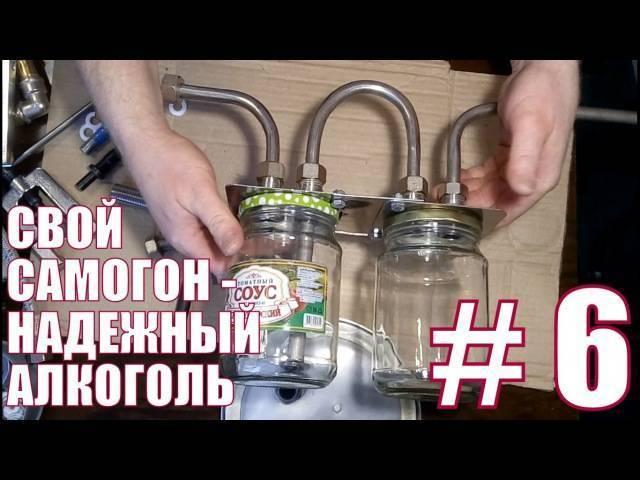 Как сделать самогонный аппарат своими руками — пошаговая инструкция