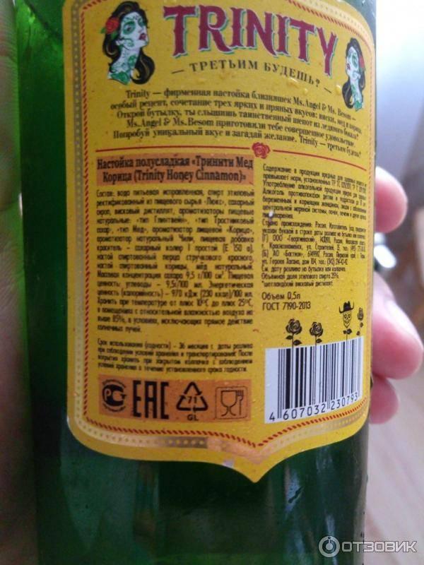 Какой выбрать медовый виски? описание, марки, советы по употреблению, домашние рецепты коктейлей с мёдом | про самогон и другие напитки ? | яндекс дзен
