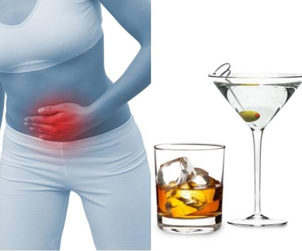 Алкоголь и язва желудка: разрешено ли спиртное при язвенной болезни