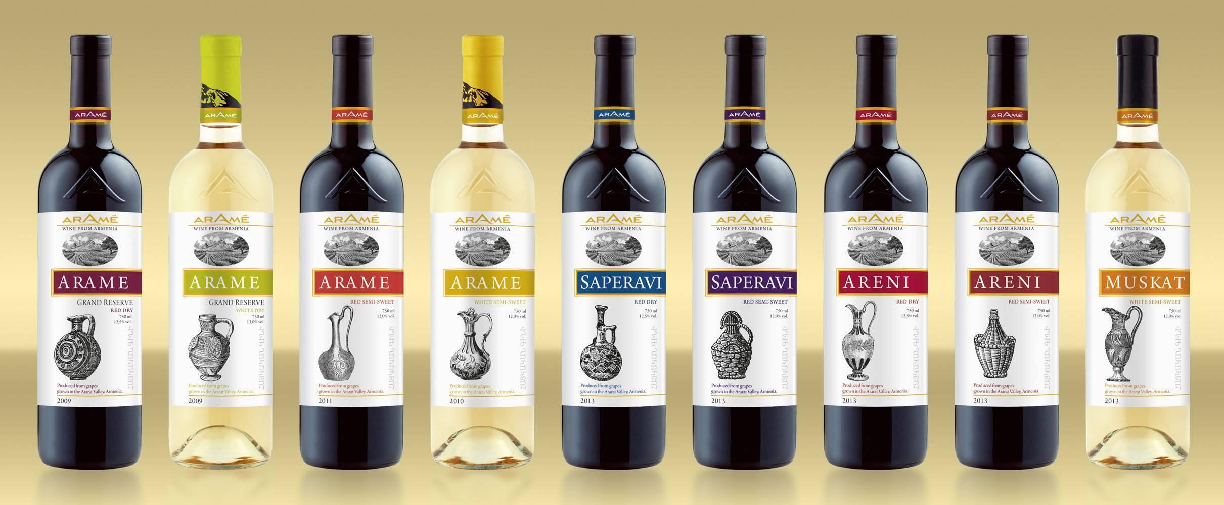 Армянское вино – какое выбрать и купить. фото, видео.