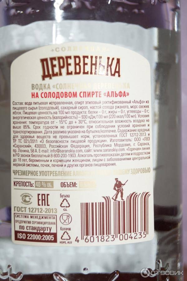 Химический состав водки и формула