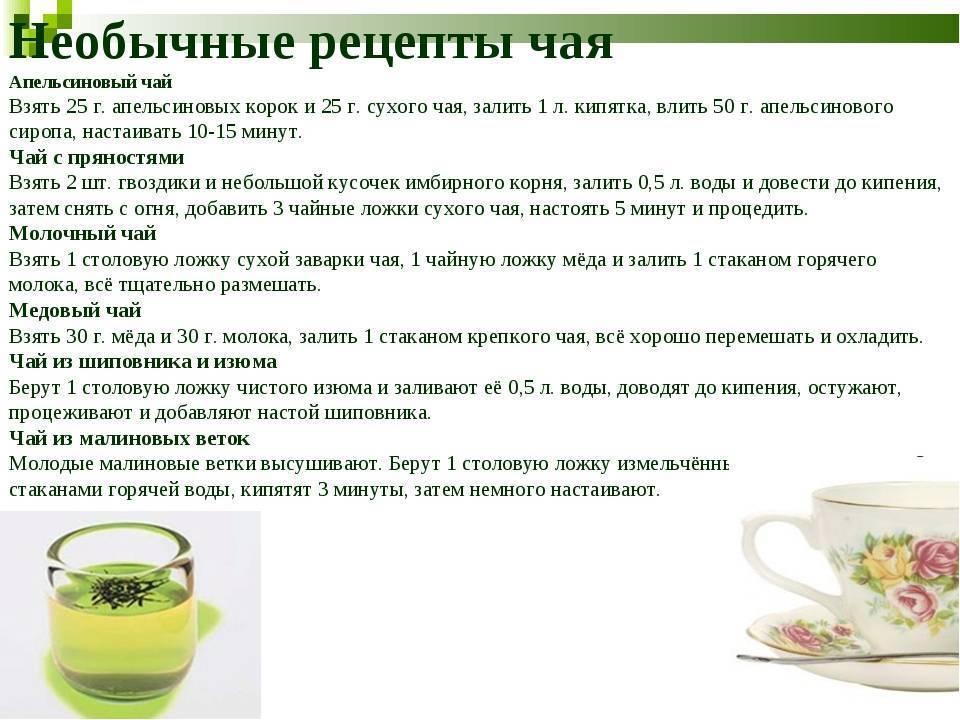 Поможет ли чай при похмелье