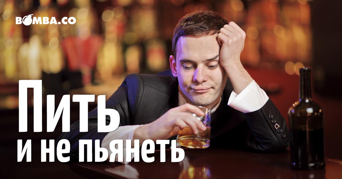 Чем лучше закусывать, чтобы не пьянеть во время застолья